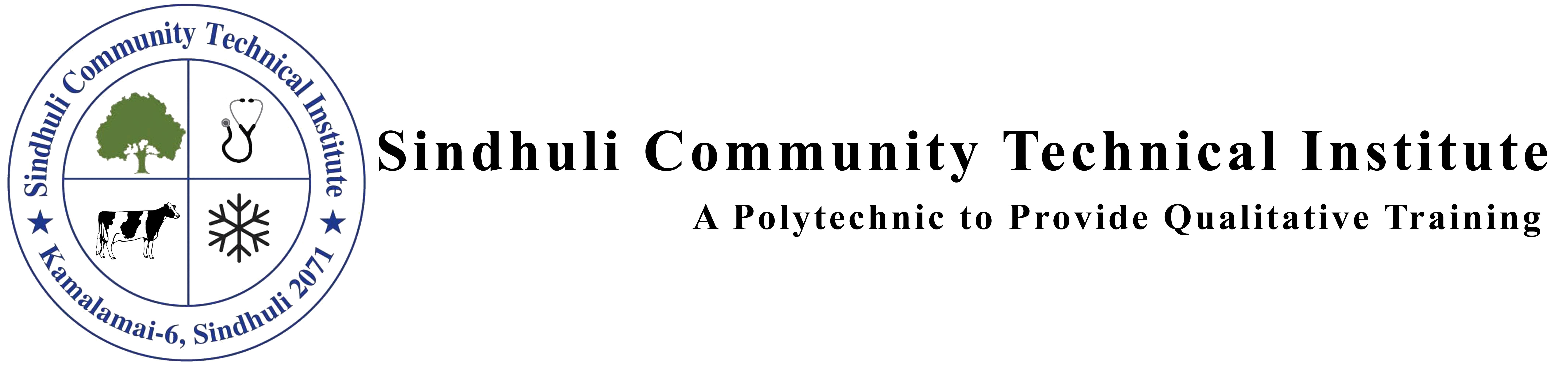 Sindhuli Community Technical Institute -