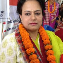 Ms. Bijula Burma (Member)