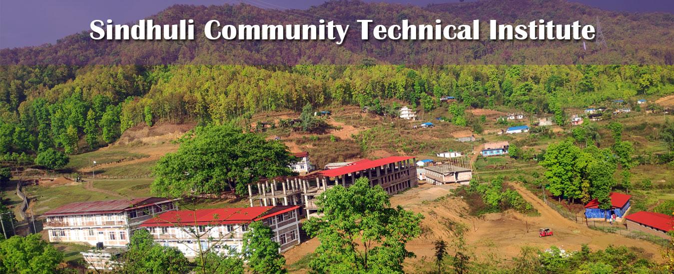 vocational training, CTEVT